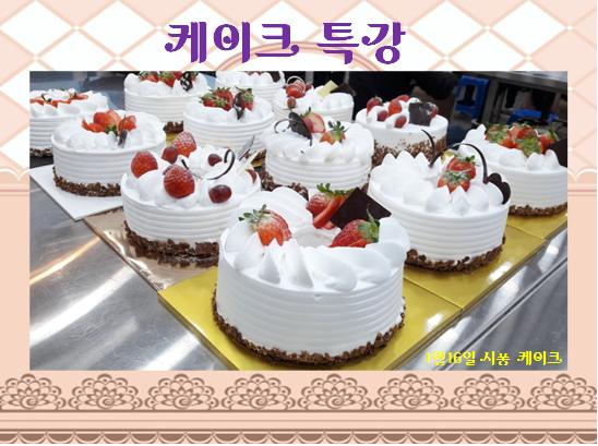 cake.18.01.PNG
